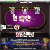 Скриншот игры Подкидной Дурак: Чемпионат